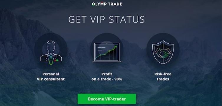 Olymp Trade vs IQ Option Jenis Akun