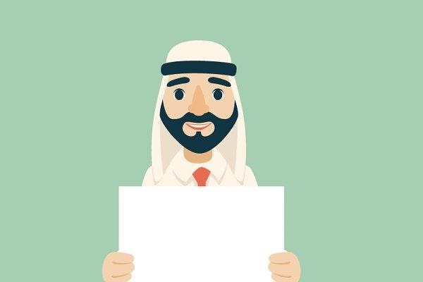 FATWA MUI - online trading islam